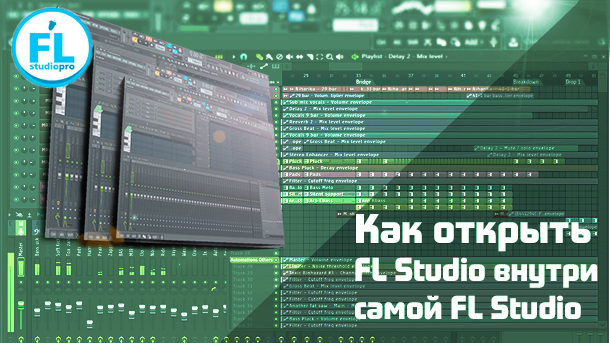 fl_studio_12_soundfont_player