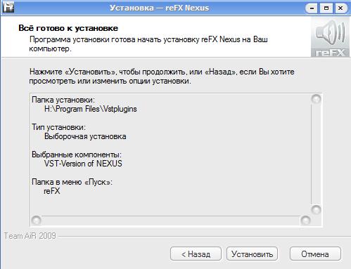 nexus pour fl studio 12 download
