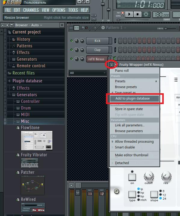 Как обновить fl studio