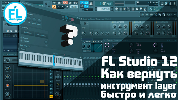 fl_studio_12_layer