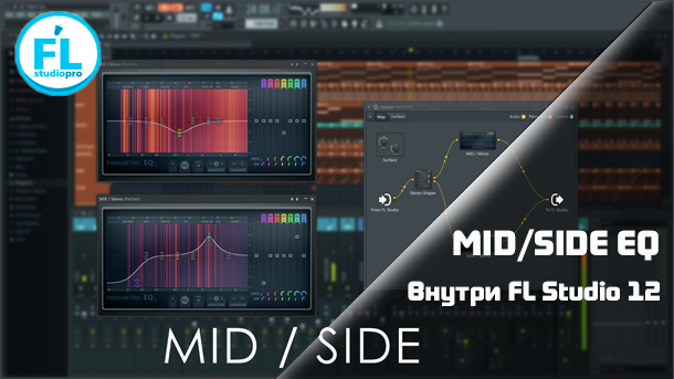 MID_SIDE_EQ_FL_Studio