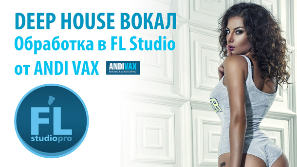fl_studio_deep_house_vocal